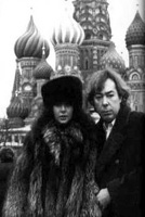 Эндрю и Сара в Москве